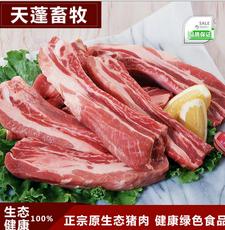 简加工猪腰部的肉 散装生猪肉 酒店三层猪肉批发 批发五花肉新鲜
