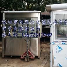 深圳不锈钢岗亭厂家