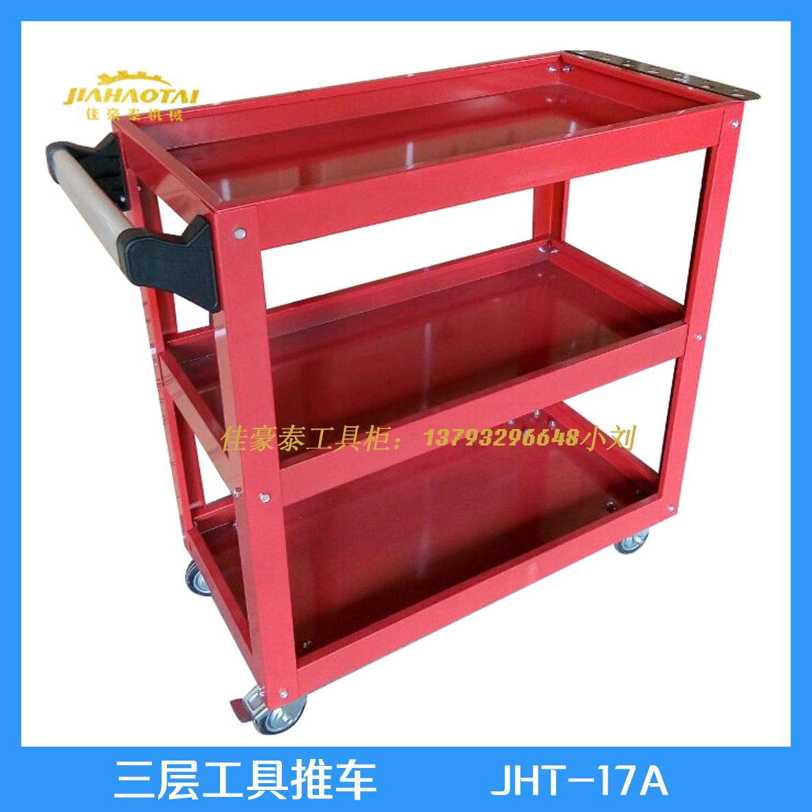 青岛重型工具柜 带挂板加厚储物柜 厂家直销
