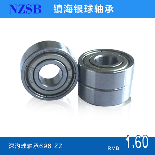 NZSB 696ZZ  15mm 6mm 5mm OP RS ZZ 深沟球轴承