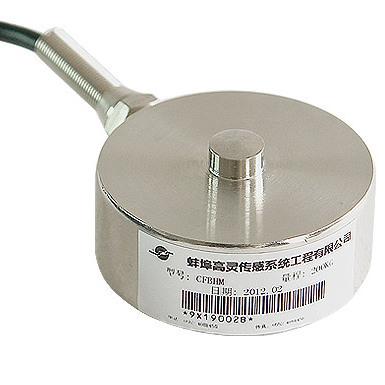 供应 CFBHM膜盒式荷重传感器