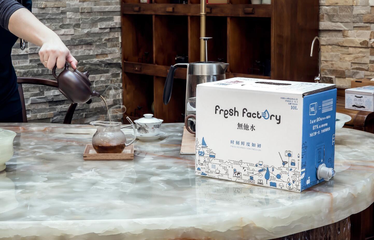 无他水家庭商务装 袋装矿泉水 泡茶专用水  10L 弱碱性水