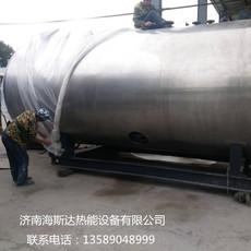 出售二手锅炉2012年杭州特富5吨燃气锅炉 辅机资料齐全