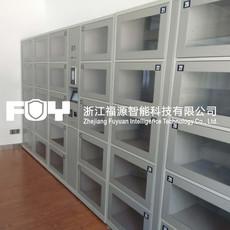 电子寄存柜 智能物证柜电子物证柜的结构和特点-浙江福源