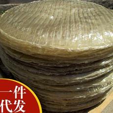 安徽农家纯手工红薯粉皮地瓜粉皮无添加 自制火锅食材干货5斤包邮