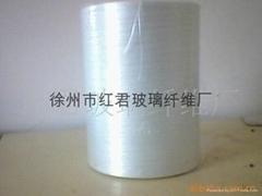 优质专用缠绕纱