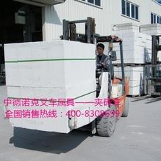 瓷砖搬运设备生产基地/三万到五万的瓷砖搬运机械/瓷砖搬运器十五个月的保修器