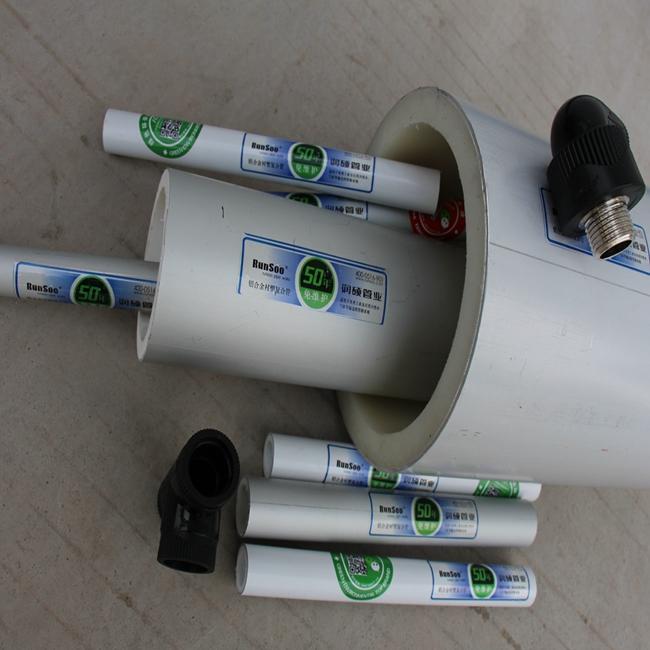 铝衬塑复合管热销  精品衬塑管