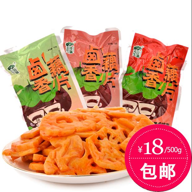 天生佳香辣莲藕 烧烤泡椒味藕片 好吃的美食特产小吃休闲零食