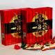 经典酱味一品香礼盒180g×6袋