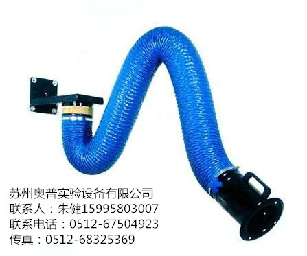 北京万向柔性吸气臂 北京耐高温万向柔性吸气臂 北京管径160万向柔性吸气臂