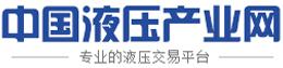 中国液压产业网