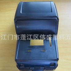 广东江门注塑加工厂 专业塑胶外壳设计 高品质塑料件开模定制 注塑加工