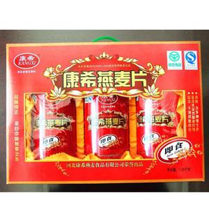 康希燕麦片优质燕麦片 优质即食 礼盒装 实体批发