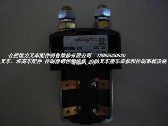 电动叉车接触器sw180