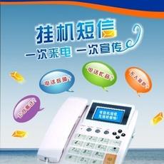 办理商务广告彩铃100元起手机彩印挂机短信