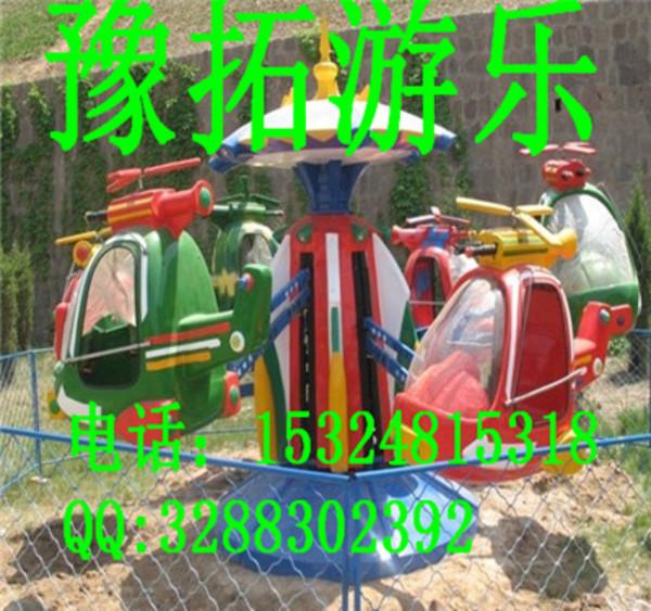 扬州升降飞机厂家 新款升降飞机价格–中国网库