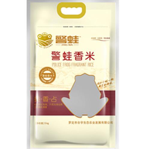 警蛙绿色香米5KG 丝苗油粘10斤 有机栽培 无化肥无农药 不抛光农家大米