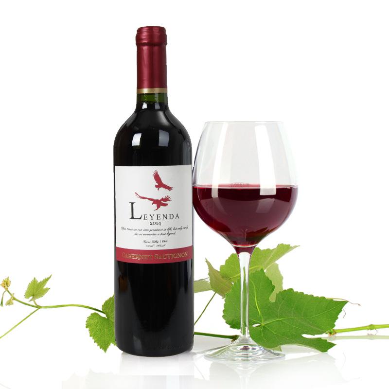原瓶装进口红酒 智利-库里科山谷进口葡萄酒 奇迹赤霞红葡萄酒