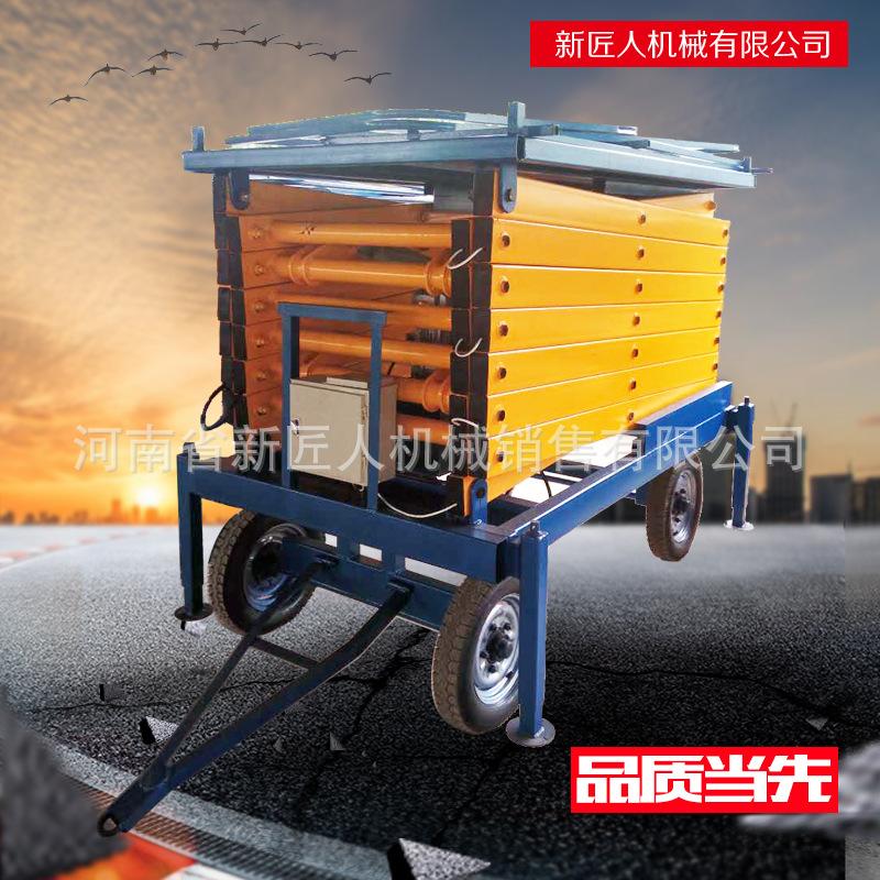 0.5t移动剪叉式电动液压升降机10米车载式升降平台高空作业平台车图片