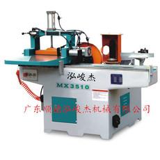 泓峻杰专业生产梳齿开榫机 家具厂加工 木工出榫机