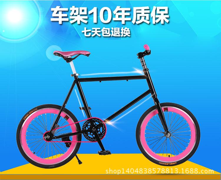 20寸倒刹死飞自行车免费做成倒骑带活飞款 可选20寸变速死飞单车