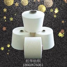 紧密赛络纺精梳纯棉是26支 紧赛JC26S 26S精梳棉