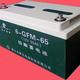 新太电池牌12V200Ah固定型阀控式密封铅酸蓄电池