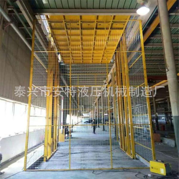 【货梯】定制安装导轨式液压升降货梯丨室内外升降–图片