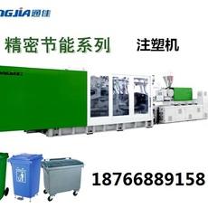环卫垃圾桶生产注塑机设备
