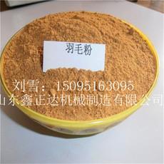 购买羽毛粉设备-畜禽无害化处理设备请到山东鑫正达公司