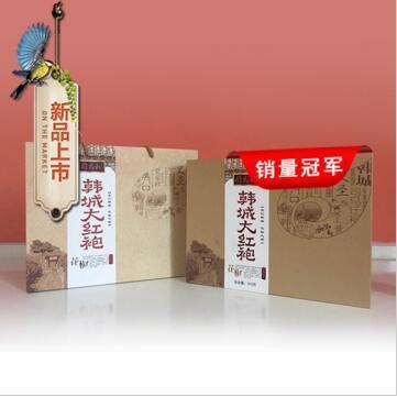 400g【手工礼盒装】铜川东立大红袍陕西特产花椒之都口味纯正花椒