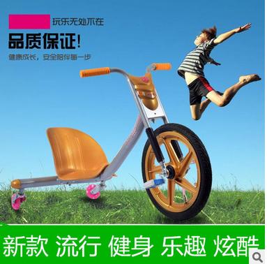 儿童脚蹬漂移三轮车脚蹬脚踏广场运动骑行童车外贸爆款淘宝热卖