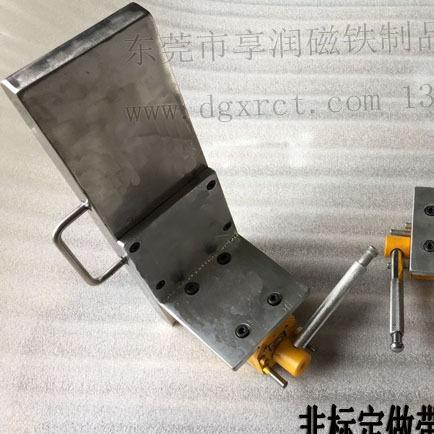 享润定做可控磁力分张器 非标定做带底座分料器 铁板分开器