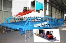 供应苏州琇泽移动式卸货平台集装箱液压装卸桥
