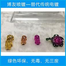 成都纳米喷涂材料 电镀漆 替代电镀的新工艺 模仿贴金箔