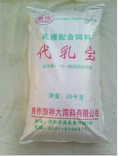 供应乳猪教槽料诱食性强