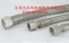 不锈钢金属软管-找庆邦波王 不锈钢金属软管,304金属软管,高温金属软管,高压金属软管,国产金属软管