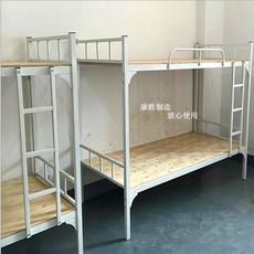 厂家直销学生上下铺铁架床-坚固耐用-学生上下铺铁架床批发定制