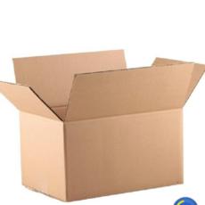 瓦楞飞机盒 生产厂家定做 打包箱 快递包装纸盒