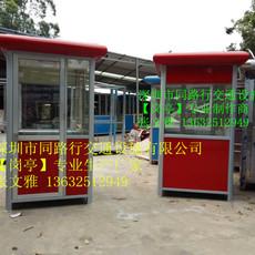 深圳彩钢收费岗亭