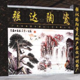 肇庆市高要区强达陶瓷工艺有限公司