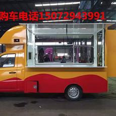 餐车 小餐车 售货车 流动餐车价格