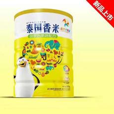 央央大风车泰国香米配方营养米粉婴幼儿谷物辅食450g罐装宝宝辅食买三送一