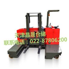 供应各种特种叉车   MIMA优质全电动前移式全向叉车的价格