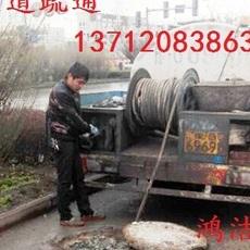 黄江管道疏通-化粪池清理24小时为您服务