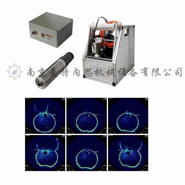 MT-6000管道声纳检测设备
