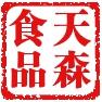 房县天森食品有限公司