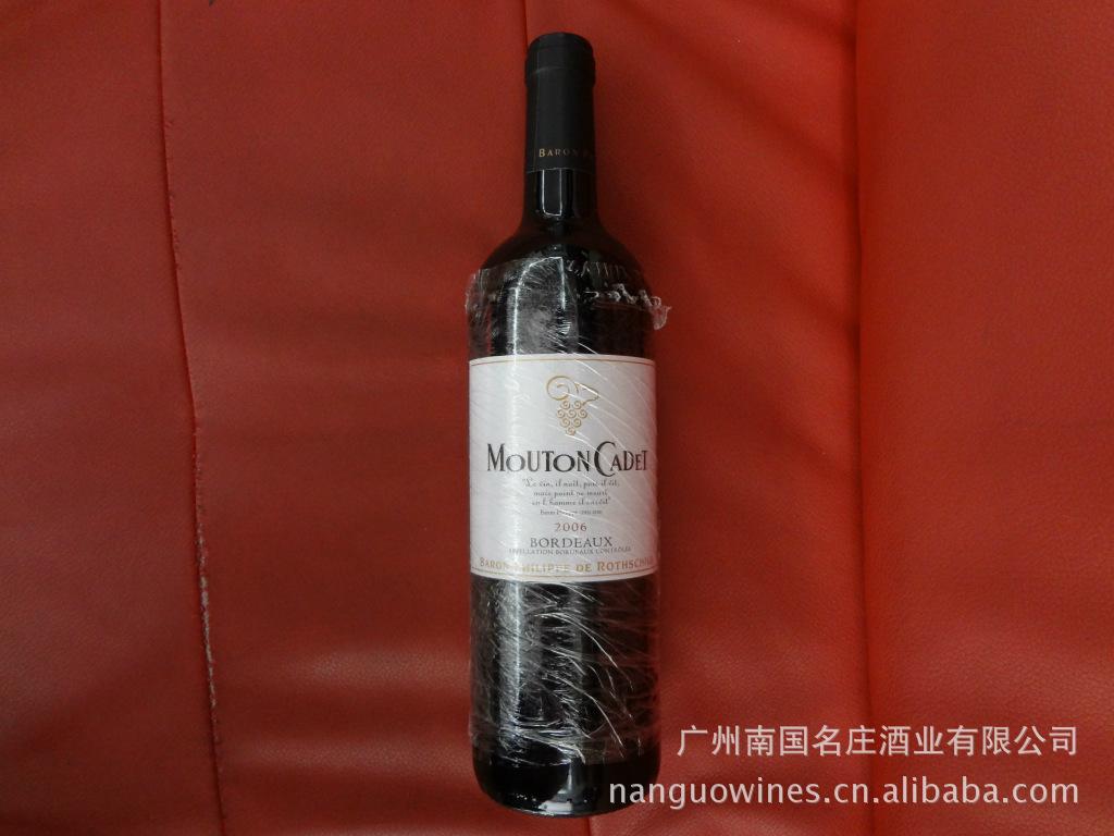 供应法国波尔多木桐嘉棣干红葡萄酒2006