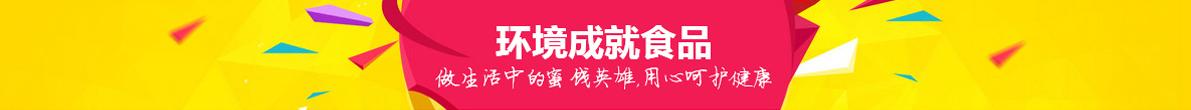 中国板栗产业网